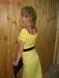 Красотка Кристина из Верхного Авзяна
