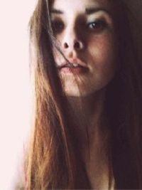 Красотка Ирма из