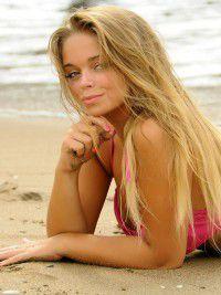 Красотка Таня из Электрогорска